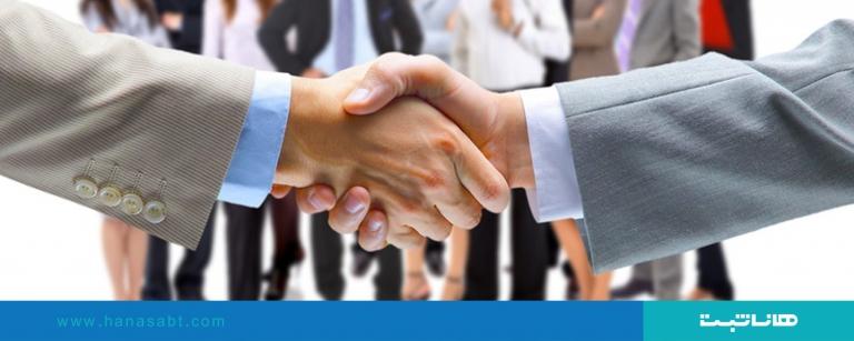 ثبت شرکت سهامی خاص - شرایط و مدارک مورد نیاز